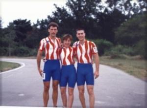 1994 Cuba TISC